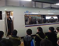 P3030023
